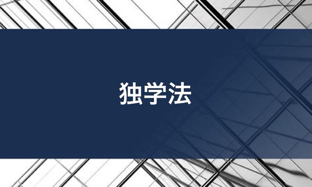 公認会計士_難易度